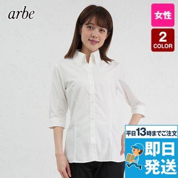 BL-8057 チトセ(アルベ) 七分袖ブラウス 開襟
