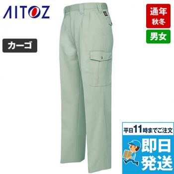 AZ6384 アイトス エコT/Cツイル