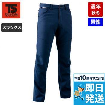 8112 TS DESIGN 製品制電アクティブメンズパンツ(男女兼用)