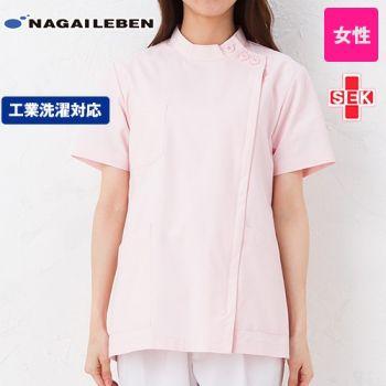 KES5172 ナガイレーベン(nagaileben) ケックスター 横掛半袖(女性用)