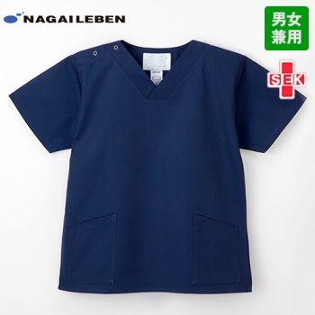 NR8602 ナガイレーベン(nagaileben) スクラブ(男女兼用)