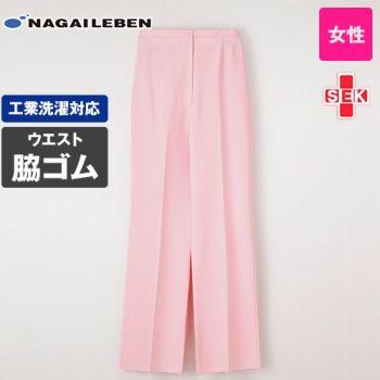HS953 ナガイレーベン(nagaileben) ホスパースタット 女子ニットパンツ