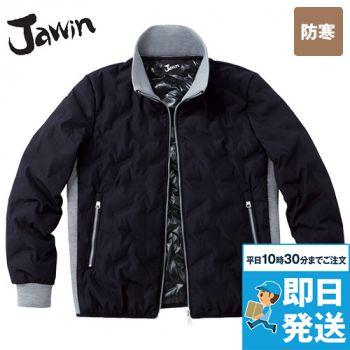 自重堂JAWIN 58600 シームレス防寒ジャンパー