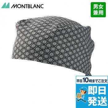 9-290 MONTBLANC バンダナ(男女兼用)