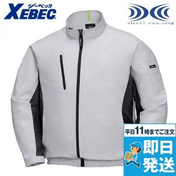 ジーベック XE98003 [春夏用]空調服 長袖ブルゾン ポリ100%