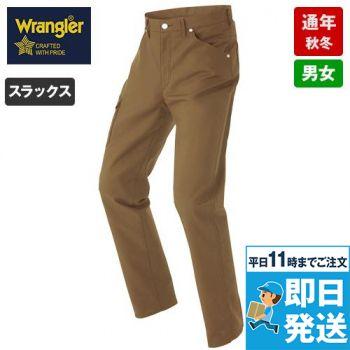AZ64220 アイトス Wrangle