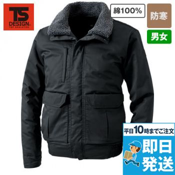 5126 TS DESIGN 綿100%イトウォームジャケット(男性用)