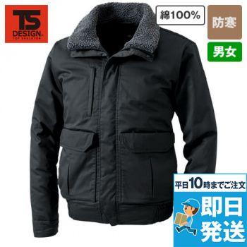 5126 TS DESIGN 綿100%ライトウォームジャケット(男性用)
