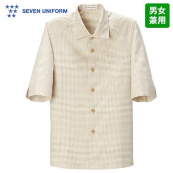 BA1222 セブンユニフォーム 五分袖/ショールカラーコート(男女兼用)