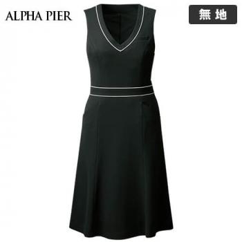 AR6683 アルファピア ジャンバースカート ミニチェックシャドー(ニット/高通気/防シワ) 40-AR6683