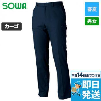 3008-08 桑和 カーゴパンツ(男女兼用)