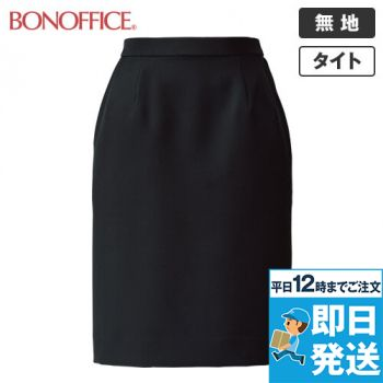 BCS2107 BONMAX タイトスカート 無地 36-BCS2107