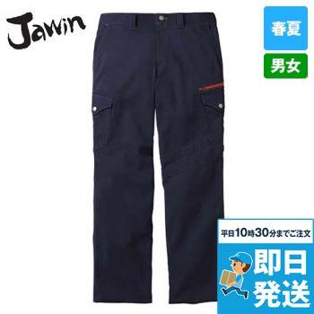 56702 自重堂JAWIN [春夏用]ストレッチノータックカーゴパンツ