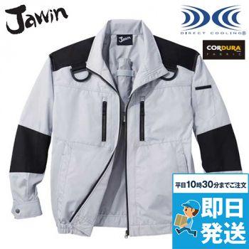 54080 自重堂JAWIN [春夏用]