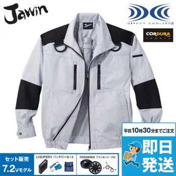 54080SET 自重堂JAWIN [春