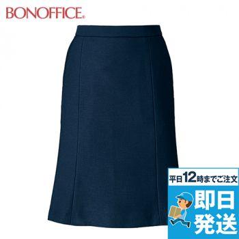 BCS2706 BONMAX マーメイドスカート