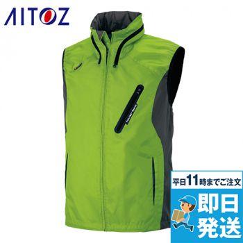 AZ-10309 アイトス フードインベスト(男女兼用)