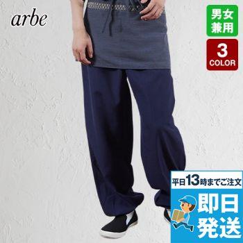G-6875 チトセ(アルベ) 和風パンツ(男女兼用)
