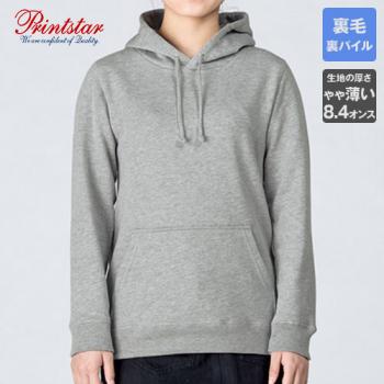 裏パイル フーデッドライトパーカー(8.4オンス)(男女兼用)