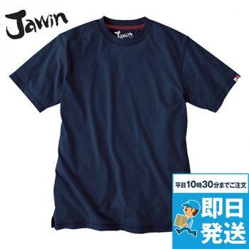 55314 自重堂JAWIN 吸汗速乾半袖ドライTシャツ(胸ポケット無し)