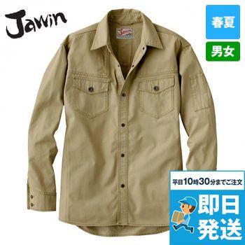 自重堂JAWIN55004  [春夏用]長袖シャツ(綿100%)