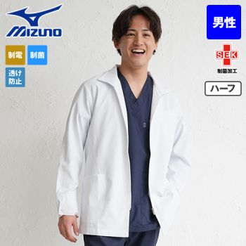 MZ-0056 ミズノ(mizuno)