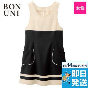 00911 BONUNI(ボストン商会) エプロンドレス(女性用)