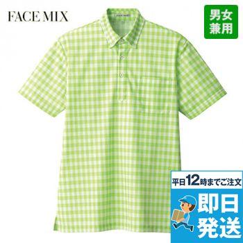 FB4523U FACEMIX 半袖/チェックプリントドライポロシャツ(男女兼用)ボタンダウン
