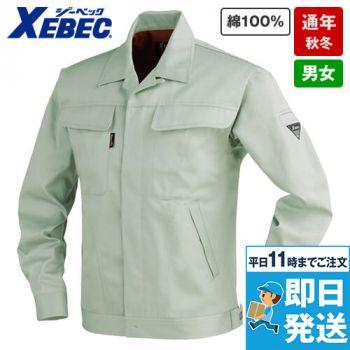 ジーベック 2071 プリーツロン 綿100%比翼型長袖ブルゾン