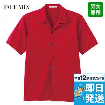 FB4529U FACEMIX ブロードオープンカラーシャツ/半袖(男女兼用)