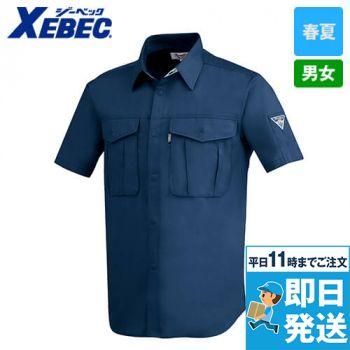 ジーベック 1292 [春夏用]プリーツロンMINI半袖シャツ