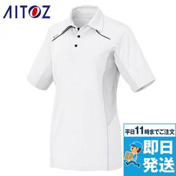 AZ551033 アイトス タルテックス 遮熱(-3℃)ドライポロシャツ(男女兼用)