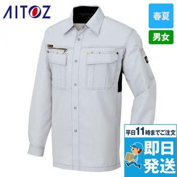 AZ3835 アイトス シャツ/長袖 春夏