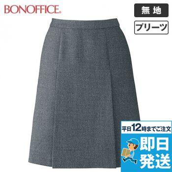 LS2191 BONMAX/エミュ プリーツスカート 無地 36-LS2191