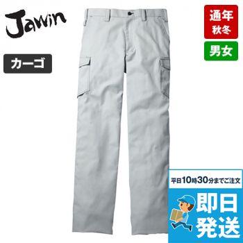 52202 自重堂JAWIN ノータックカーゴパンツ(新庄モデル)