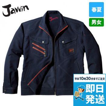 自重堂JAWIN 56300 [春夏用]長袖ジャンパー(新庄モデル)