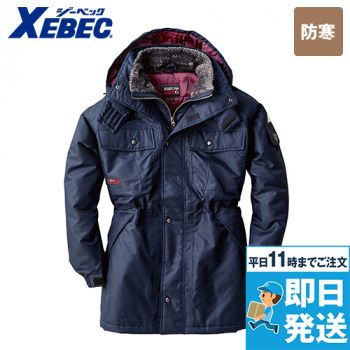 ジーベック 571 防水防寒コート