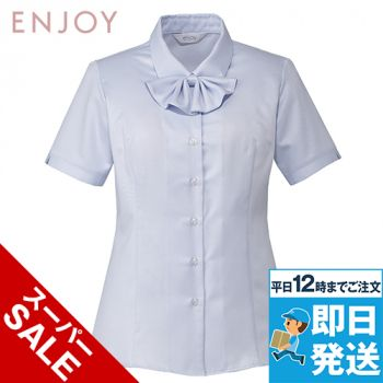 ESB596 enjoy シルクのような光沢でふんわりと柔らかな肌触りの半袖ブラウス