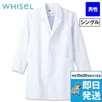自重堂 WH11507 WHISEL メンズシングルハーフコート(男性用)