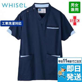 WH11985 自重堂WHISELスクラブ(男女兼用)袖口配色