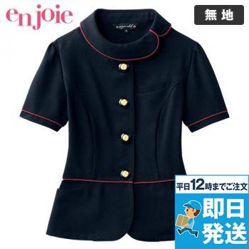 en joie(アンジョア) 86465 丸みのあるアシンメトリーの襟が優しいサマージャケット 無地 93-86465