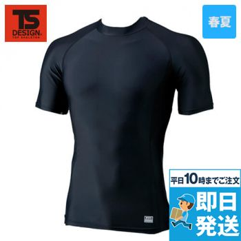 841551 TS DESIGN コンプレッション ハイネックショートスリーブシャツ(男性用)
