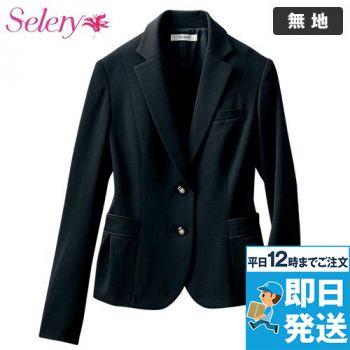 S-24790 SELERY(セロリー) [通年]ニットジャケット 99-S24790