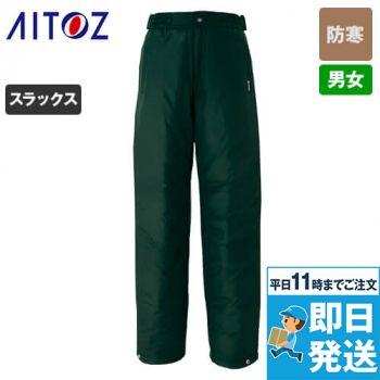 AZ10306 アイトス タルテックス リフレクションヒート防寒パンツ