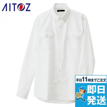 AZ7880 アイトス メンズ長袖オックスボタンダウンシャツ(両ポケットフラップ付)(男性用)