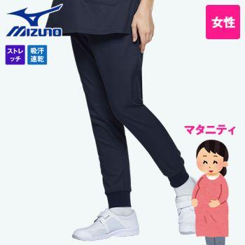 MZ-0125 ミズノ(mizuno) マタニティジョガーパンツ 股下マチ