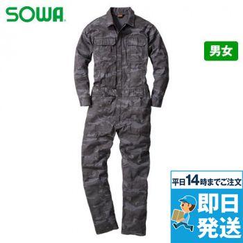 9921 桑和 つなぎ 続服(迷彩)