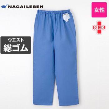 NR8623 ナガイレーベン(nagaileben) メディガード パンツ(女性用)