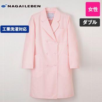 EM3025 ナガイレーベン(nagaileben) エミット ダブル診察衣/長袖(女性用)