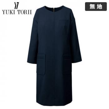 YT6917 ユキトリイ ワンピース 無地